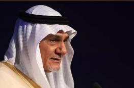 """تركي الفيصل يرد على تصريح وزير خارجية عمان عن غياب كلمة """"مقاطعة"""" في قاموس بلاده"""