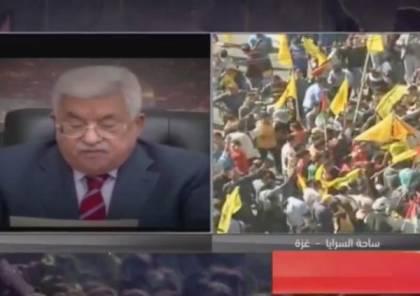 الرئيس: ماضون قدماً في المصالحة ولا يوجد احرص منا على شعبنا في القطاع