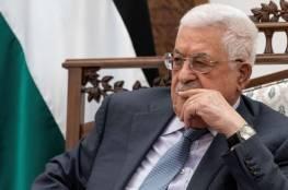 """صحيفة اسرائيلية تتساءل: هل يتجه """"أبو مازن"""" نحو استبدال اشتية ووزراء في الحكومة؟"""