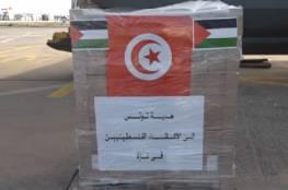 تونس ترسل طائرة مساعدات إلى قطاع غزة (فيديو)