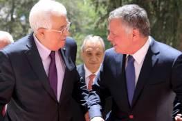 تفاصيل الاتصال الهاتفي بين الرئيس عباس والعاهل الاردني..