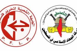 تفاصيل لقاء النخالة وقيادة الشعبية في لبنان لبحث التطورات الفلسطينية