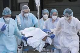 كورونا عالميا: نحو 252 ألف وفاة و3 مليون و634 ألف إصابة
