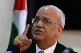 عريقات: واشنطن تحاول إسقاط فكرة الدولة الفلسطينية وحق العودة اللاجئين
