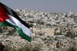 نواب أوروبيون يطالبون كبار المسؤولين بمنع ضم إسرائيل لأراضي في الضفة