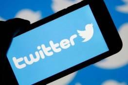 """""""تويتر"""" تستحدث وظيفة تتيح إلغاء تغريدة مباشرة بعد إرسالها للنشر"""