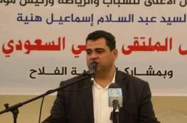 """"""" هنية """" سنعمل على توحيد الجسم الرياضي في الوطن برعاية رئاسة المجلس الأعلى"""