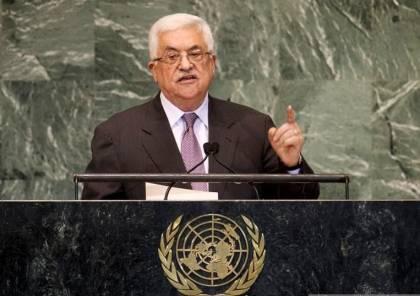 الرئيس يعقب على قرار حزب العمال البريطاني: رسالة قوية لاسرائيل..والاحتلال نهايته قد اقتربت