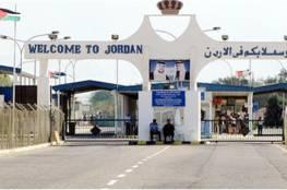 الأردن تُقرر زيادة عدد القادمين إلى المملكة يومياً عبر جسر الملك حسين لـ2000 شخص