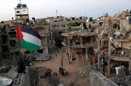 """معاريف: إخفاقات العدوان الاخير على غزة تقود """"إسرائيل"""" نحو خطر وجودي"""