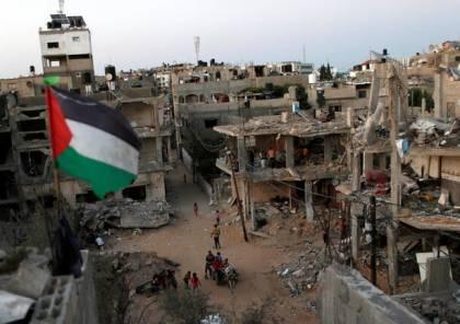 حالات إجهاض وطفح جلدي لمواطنين جراء انبعاثات من مخازن أسمدة كيماوية دُمرت بالعدوان على غزة