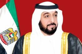 الإمارات تصدر مرسوما بإلغاء قانون مقاطعة إسرائيل