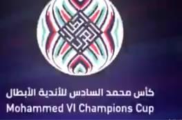 ملخص أهداف مباراة الاتحاد والشباب في البطولة العربية 2021