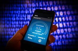 مصر بالمركز ٩٩ في سرعة الإنترنت.. و٣ دول خليجية بالصدارة