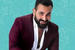 """أحمد سعد يعيش قصة حب جديدة: """"هحطها في قفص"""""""