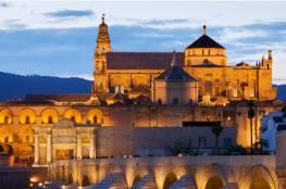 موعد أول أيام عيد الفطر 2021 في اسبانيا
