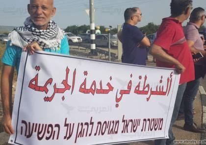 شكوى للأمم المتحدة حول تواطؤ الشرطة الإسرائيلية في مواجهة الجريمة بالوسط العربي