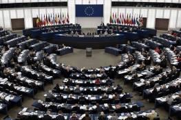 عضو بالبرلمان الاوروبي : اعتراف ترامب بالقدس عاصمة لإسرائيل يمثل ضربة للسلام والانسانية
