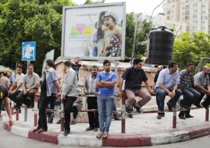 تنفيذ مشروع لتشغيل 300 عامل وخريج في غزة