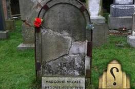 سيدة عاشت مرة ، لكنها دفنت مرتين