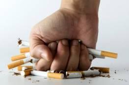 كيف تستغل شهر رمضان للإقلاع عن التدخين؟