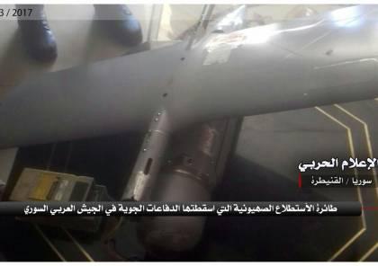 اسرائيل تعترف باسقاط المضادات الجوية السورية طائرة بدون طيار فوق القنيطرة