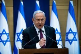 """بنيامين نتنياهو """"إسرائيل ستفتقد كثيرا الأمير فيليب"""""""