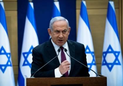 نتنياهو: لا يجوز العودة للاتفاق النووي الخطير وإسرائيل ستدافع عن نفسها
