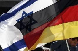 صحيفة عبرية: ارتفاع حاد في نشاطات الحكومة الألمانية ضد إسرائيل...!
