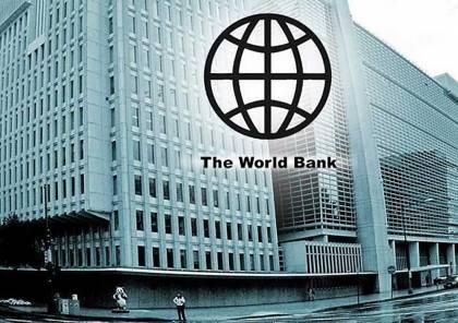 البنك الدولي يوافق على 12 مليار دولار لدعم البلدان النامية ضد كورونا