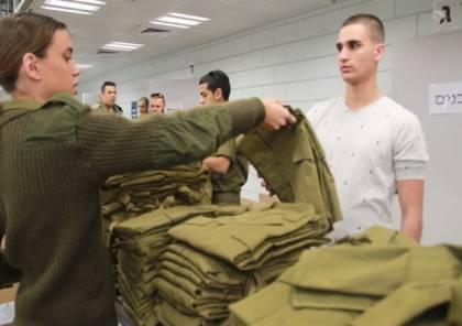 قلق بجيش الاحتلال.. ارتفاع في معدلات الإعفاء من الخدمة العسكرية لأسباب نفسية