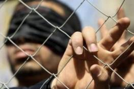 هيئة الأسرى: الأسير جبريل الزبيدي يواصل إضرابه لليوم 25 رغم تراجع وضعه الصحي