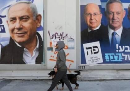 توقيع اتفاقيات ائتلافية وتحديد الخطوط العريضة للحكومة الإسرائيلية الجديدة