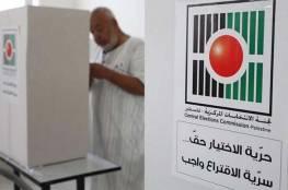 الفعاليات والقوائم الانتخابية تطلق مذكرة لعقد انتخابات شاملة خلال 6 شهور