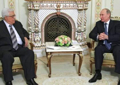 لافروف يؤكد دعم بلاده لفلسطين.. ورسالة شفهية من الرئيس عباس لنظيره بوتين مفادها..