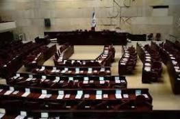 وزير إسرائيلي من حزب غانتس يعتزم الاستقالة من الحكومة
