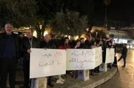 """احتجاجات في أراضي الـ 48 ضد """"صفقة القرن"""""""