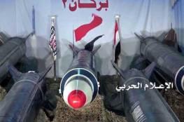 فيديو: الحوثيون يستهدفون مطار الملك خالد بالرياض بصاروخ باليستي والسعودية تؤكد