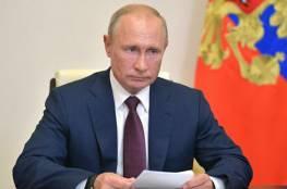 """بوتين يدعو مواطنيه إلى """"توحيد صفوفهم"""" في مواجهة الوباء"""