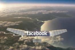 """فيسبوك تطّور """"هليكوبتر"""" لنشر الإنترنت"""