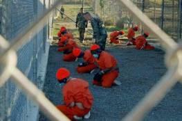 الغارديان: شكوى فلسطيني سجين في غوانتانامو أمام الأمم المتحدة