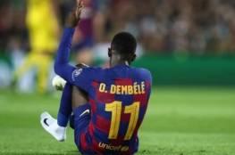ليفربول يفكر في التعاقد مع عثمان ديمبيلي