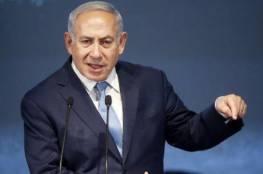 نتنياهو يتحدث عن انضمام دول أُخرى لاتفاقات التطبيع وترجيحات بأن تكون عُمان