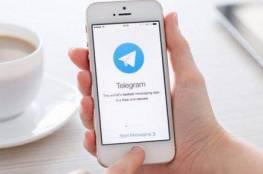 """""""تيليغرام"""" تطلق عملتها الافتراضية"""
