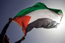 رئيس بلدية فرنسية يوقع مرسوما بالاعتراف بالدولة الفلسطينية