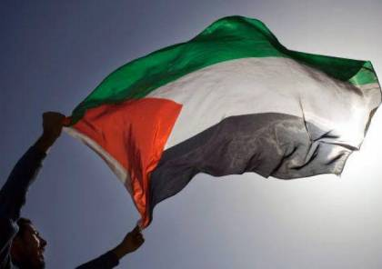 فلسطين تستدعي سفرائها في 4 دول أوروبية للتشاور