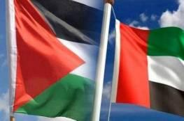 وزير إسرائيلي يتوسط بين السلطة الفلسطينية والإمارات للمصالحة بينهما
