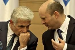 كيف ستواجه الحكومة الإسرائيلية الجديدة التحديات السياسية والأمنية المحدقة بها؟