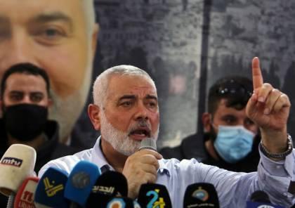 تقرير: السفارة الفلسطينية لدى المغرب اعتذرت عن لقاء وفد حماس في الرباط