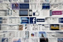 """فرنسا """"تقيّد"""" صغار السن على شبكات التواصل"""